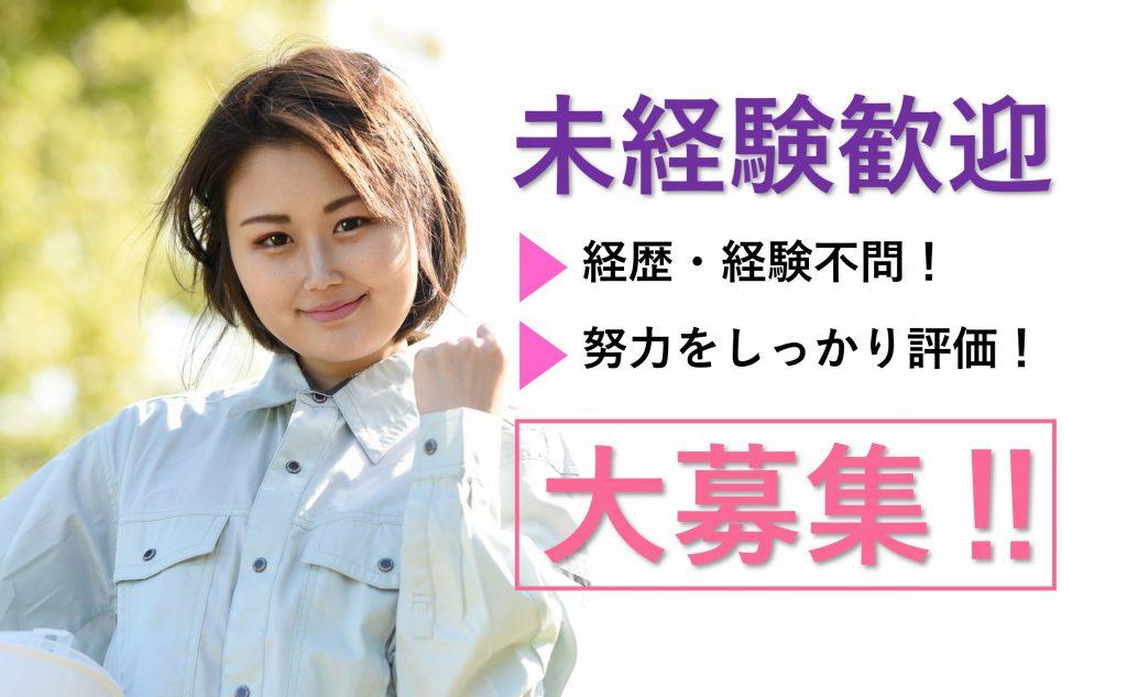 高時給1450円/4勤2休シフト×ピストンリングの検査